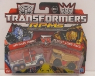 TRANSFORMERS MINI VERHICLES BATTLE PACK HASBRO 86259
