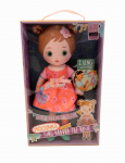 LALKA MOOSHKA SING AROUND THE ROSIE 38 CM /4 521709